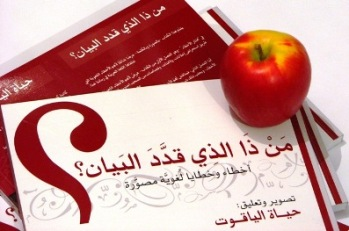 http://www.nashiri.net/images/banners/hayat_book_medium.jpg