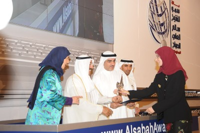 http://www.nashiri.net/images/stories/award_2009_with_the_amir_medium.jpg